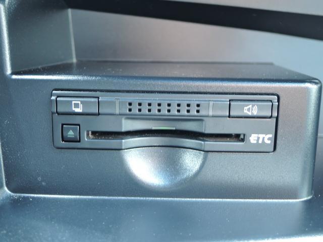 アエラス プレミアムエディション オートライト LEDライト フォグライト 両側電動スライドドア フルセグTV DVD再生 ETC バックカメラ プッシュスタート スマートキー クルコン ナビTV(21枚目)