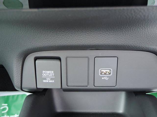 ホーム オートライト 衝突軽減ブレーキ LEDライト フルセグTV DVD再生 ETC バックカメラ アイドリングストップ プッシュスタート スマートキー(24枚目)