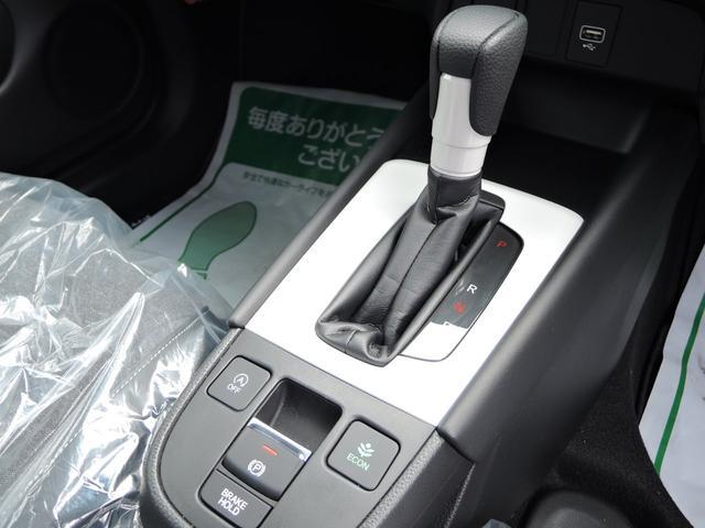 ホーム オートライト 衝突軽減ブレーキ LEDライト フルセグTV DVD再生 ETC バックカメラ アイドリングストップ プッシュスタート スマートキー(25枚目)