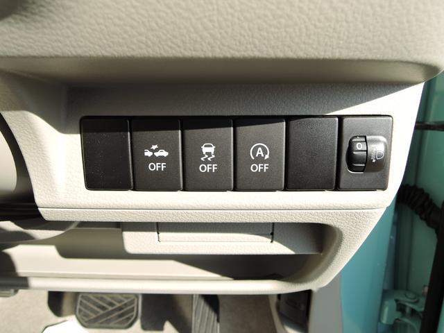 スズキ アルトラパン L レーダーブレーキ シートヒーター キーフリー
