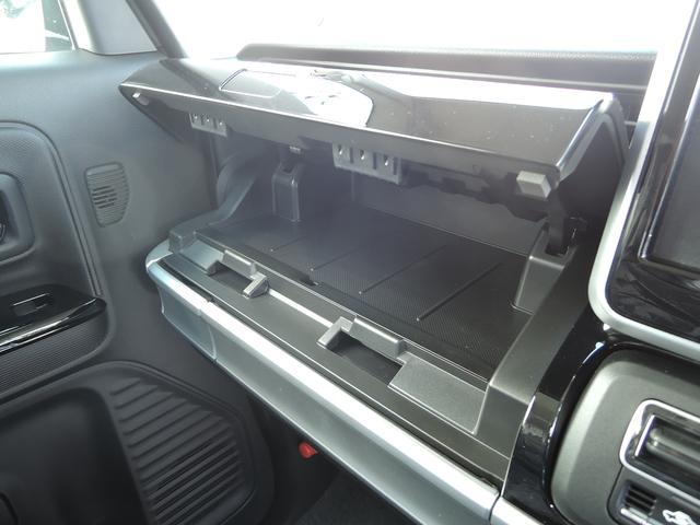 ハイブリッドXS 両側パワースライドドア  グー鑑定車(14枚目)