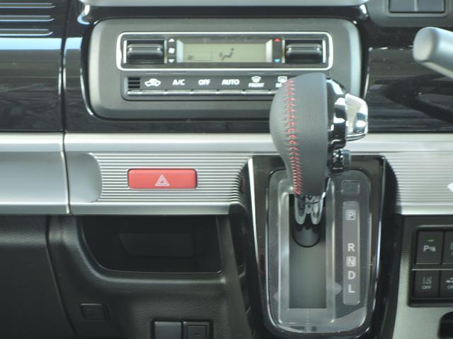ハイブリッドXS 両側パワースライドドア  グー鑑定車(19枚目)