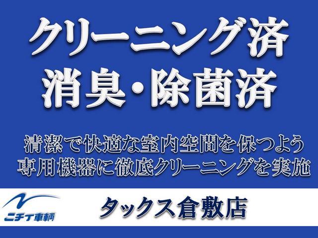 スタイルG SAII 社外ナビTV ETC グー鑑定車(2枚目)