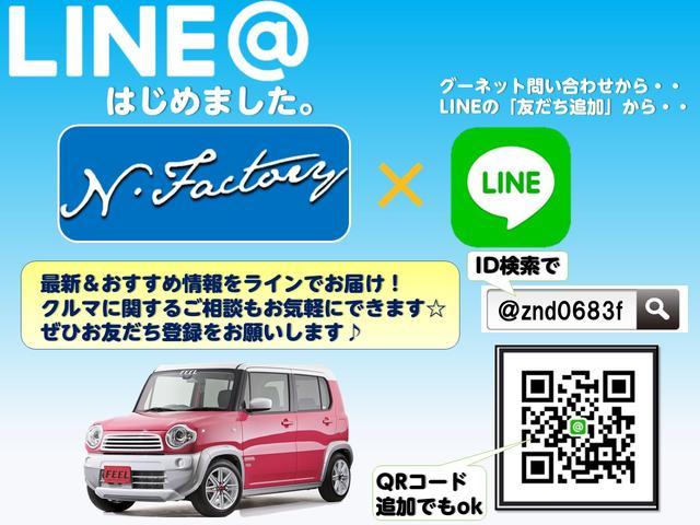 3.0Q AT 純AW Rスポ ワンオーナー 禁煙車 鑑定(6枚目)