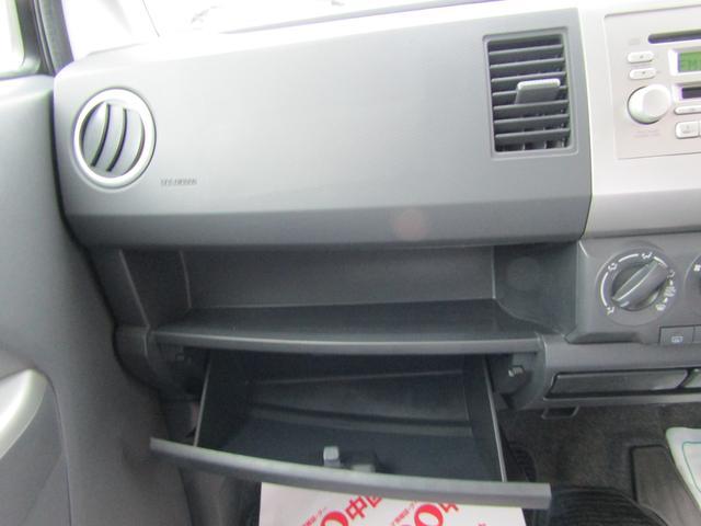 スズキ ワゴンR FX-Sリミテッド 1オーナー キーレス