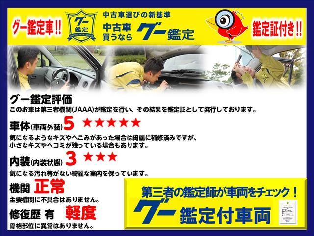 ガソリンA オールペイント CD 5MT グー鑑定車(2枚目)
