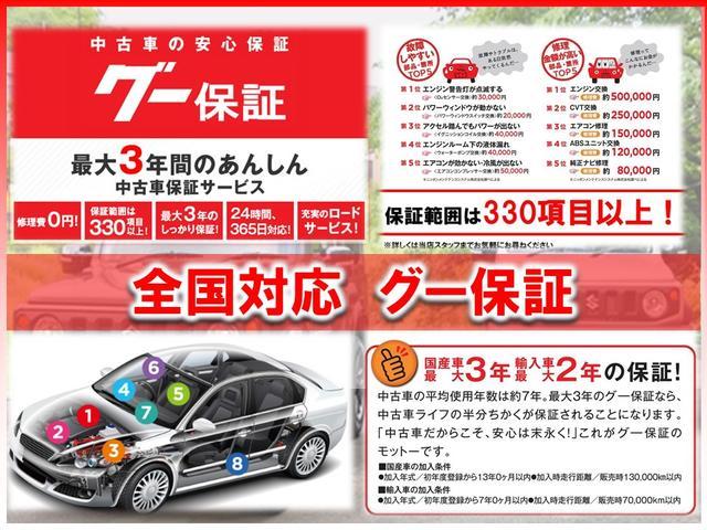 ガソリンA オールペイント CD 5MT グー鑑定車 外メッキ14AW 5速ミッション フル装備(38枚目)