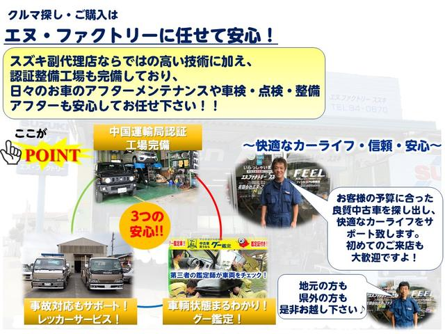 KC エアコン パワステ 5MT ワンオーナー グー鑑定車(4枚目)