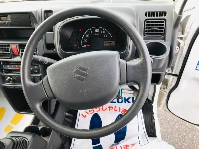 KC エアコン パワステ 5MT ワンオーナー グー鑑定車(7枚目)