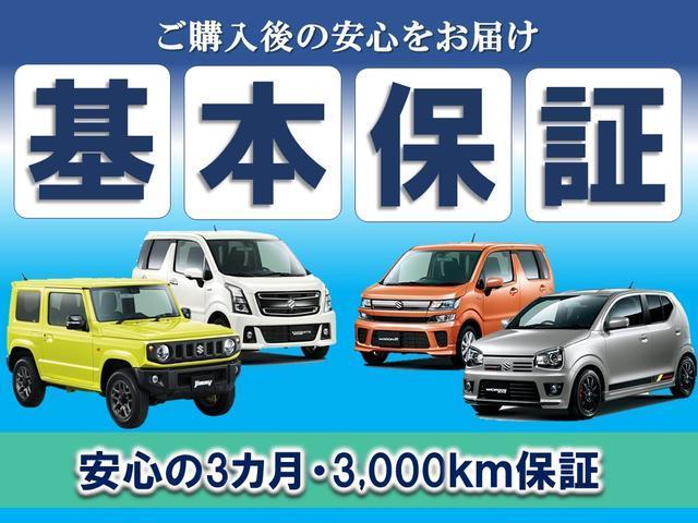 KC エアコン パワステ 5MT ワンオーナー グー鑑定車(20枚目)
