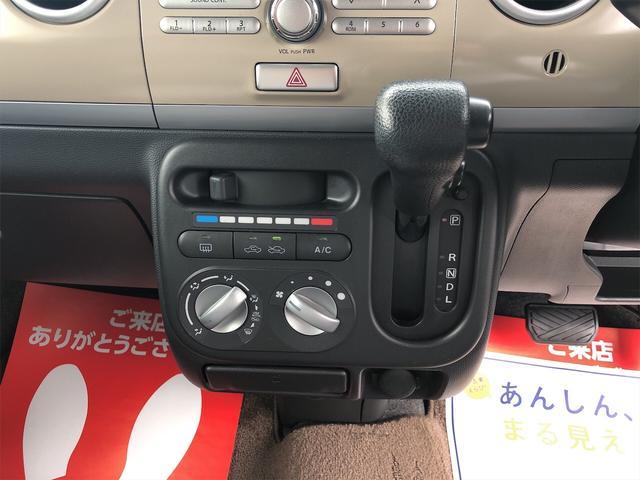 G スマートキー&プッシュスタート ベンチ ABS付 禁煙車(8枚目)