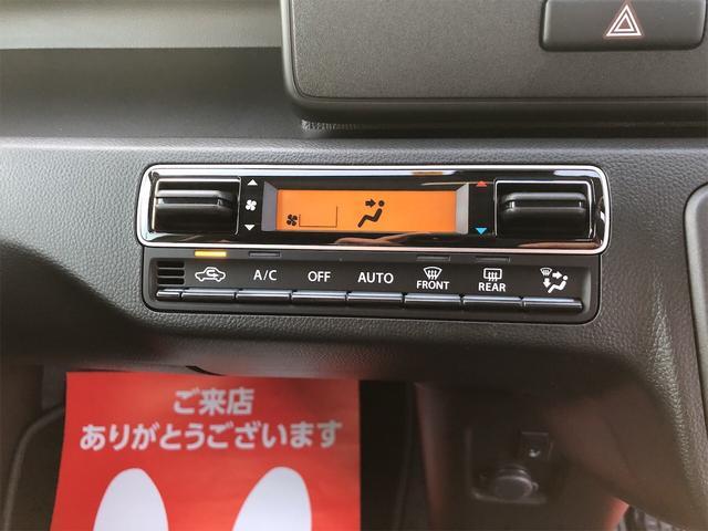 ハイブリッドFZ セーフティーパッケージ ZVRパールホワイトナビ オートエアコン スマートキー シートヒーター ベンチシート 禁煙車 レーダーブレーキサポート(14枚目)