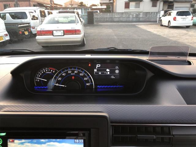 ハイブリッドFZ セーフティーパッケージ ZVRパールホワイトナビ オートエアコン スマートキー シートヒーター ベンチシート 禁煙車 レーダーブレーキサポート(29枚目)