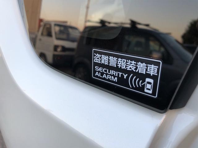 ハイブリッドFZ セーフティーパッケージ ZVRパールホワイトナビ オートエアコン スマートキー シートヒーター ベンチシート 禁煙車 レーダーブレーキサポート(38枚目)