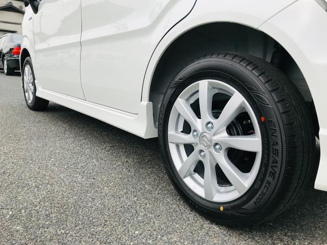 ハイブリッドFZ セーフティーパッケージ ZVRパールホワイトナビ オートエアコン スマートキー シートヒーター ベンチシート 禁煙車 レーダーブレーキサポート(50枚目)