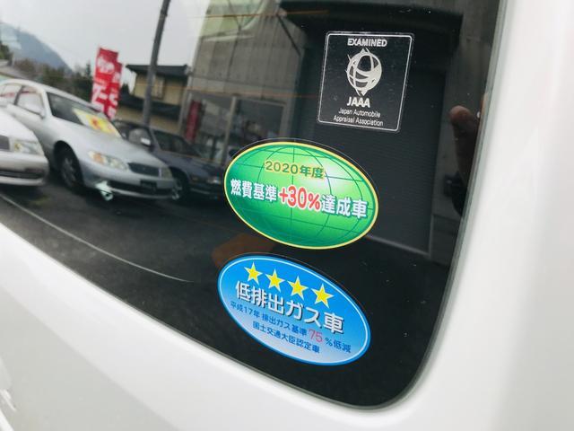 ハイブリッドFZ セーフティーパッケージ ZVRパールホワイトナビ オートエアコン スマートキー シートヒーター ベンチシート 禁煙車 レーダーブレーキサポート(63枚目)