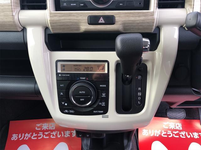 「スズキ」「ハスラー」「コンパクトカー」「岡山県」の中古車9