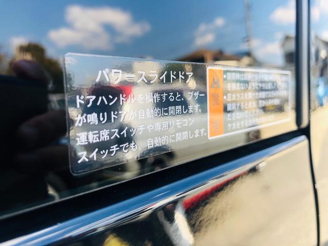 「スズキ」「スペーシアカスタム」「コンパクトカー」「岡山県」の中古車55