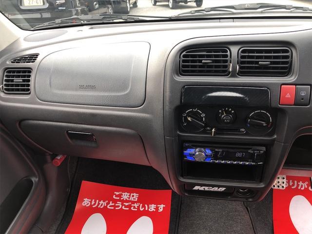 「スズキ」「アルト」「軽自動車」「岡山県」の中古車19