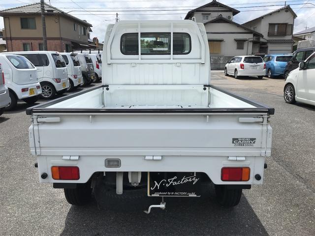 FC 2WD エアコン パワステ 5速MT ETC 三方開 ホワイト(7枚目)