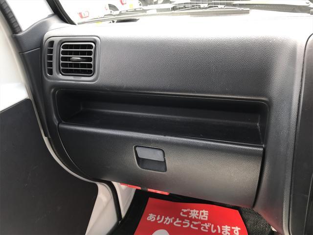 FC 2WD エアコン パワステ 5速MT ETC 三方開 ホワイト(18枚目)