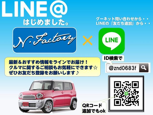 FC 2WD エアコン パワステ 5速MT ETC 三方開 ホワイト(20枚目)