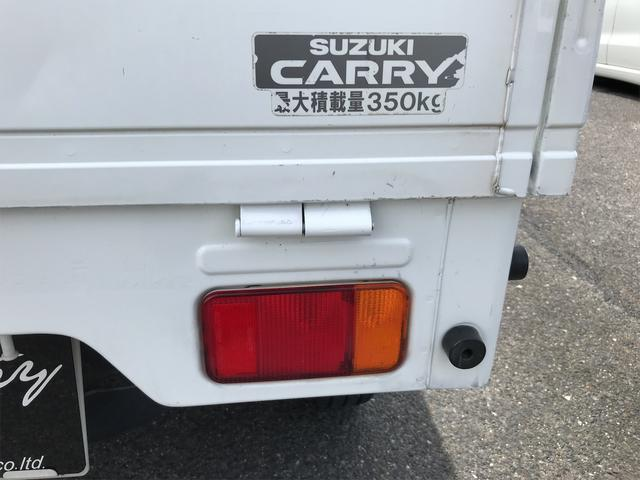 FC 2WD エアコン パワステ 5速MT ETC 三方開 ホワイト(37枚目)
