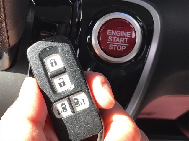 当社は、グー鑑定加盟店☆お車のコンディションもすべて公開致しております!修復歴・走行距離・機関なども安心です。中古車に対するお客様の不安を解消致します!別途保証も御座いますのでお気軽にご相談ください♪