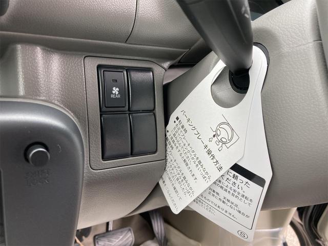 JOIN ハイルーフ ブラック 4AT 届出済未使用車 禁煙車 30mmUPサス仕様 社外15インチアルミホイール TOYOオープンカントリータイヤ 両側スライドドア(29枚目)