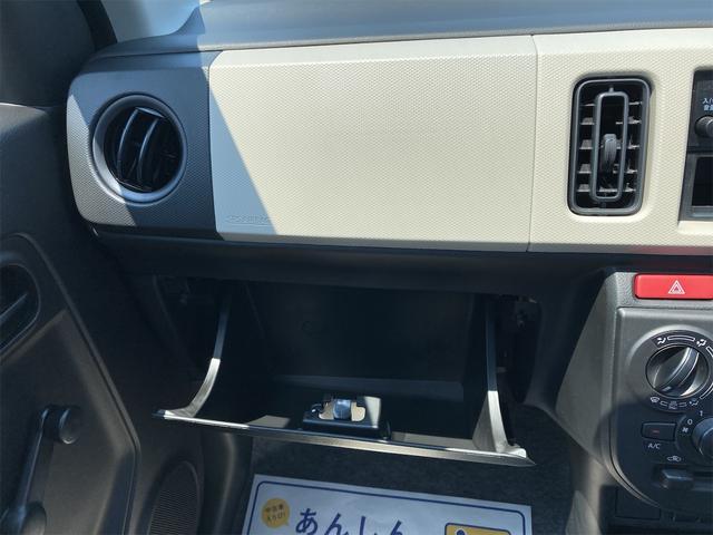 VP 5MT 禁煙車 届出済未使用車 キーレスエントリー AM FMラジオ スピーカー内蔵 セキュリティアラームシステム パワードアロック バックドア連動 盗難防止システム 衝突安全ボディ ABS(28枚目)
