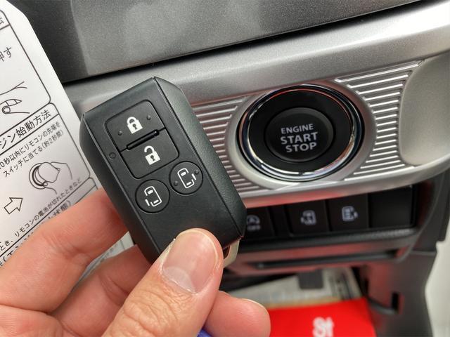 ハイブリッドXZ ターボ 禁煙車 届出済未使用車 社外15インチアルミホイール リフトアップ パナソニックストラーダナビ フルセグTV 両側電動スライドドア スマートキー アイドリングストップ シートヒーター(27枚目)