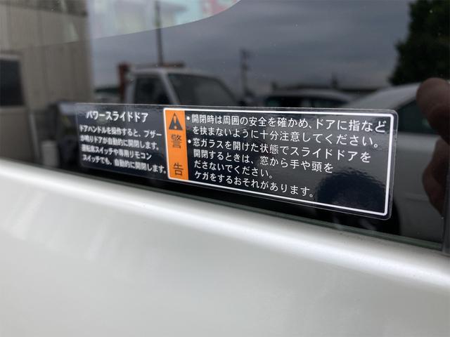 ハイブリッドXZ ターボ 禁煙車 届出済未使用車 社外15インチアルミホイール リフトアップ パナソニックストラーダナビ フルセグTV 両側電動スライドドア スマートキー アイドリングストップ シートヒーター(39枚目)
