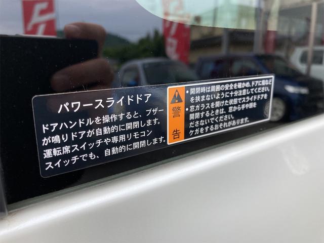 ハイブリッドXZ ターボ 禁煙車 届出済未使用車 社外15インチアルミホイール リフトアップ パナソニックストラーダナビ フルセグTV 両側電動スライドドア スマートキー アイドリングストップ シートヒーター(44枚目)