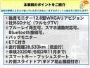 グランドキャビン アルパイン12.8型WXGAリアビジョン SDナビ TV DVD再生 Bluetooth バックカメラ 両側スライドドア スマートキー ETC オートライト 電動格納ミラー ABS ダブルエアコン(3枚目)