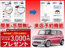 FC 2WD エアコン パワステ 5速MT ETC 三方開 ホワイト(15枚目)