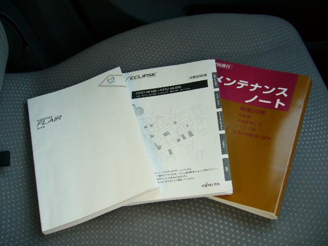 「マツダ」「フレア」「コンパクトカー」「岡山県」の中古車26
