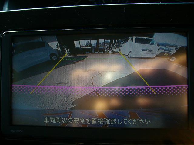 カスタムX トップエディションSAII 純正フルセグメモリーナビ LEDヘッド 左パワースライドドア バックモニター アイドリングストップ プッシュスタート スマートキー 純正アルミ ETC Bluetooth DVD再生 禁煙車(21枚目)