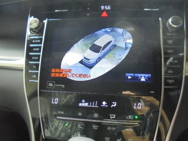 トヨタ ハリアー プログレス メタル アンド レザーパッケージ