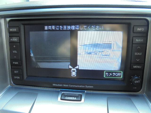 三菱 デリカD:5 ローデスト GナビP(カスタマイズパックA)