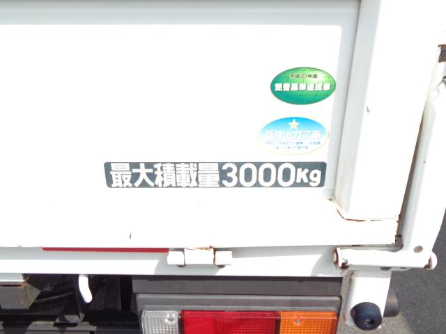最大積載量3000★