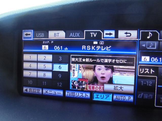 「レクサス」「LS」「セダン」「岡山県」の中古車2