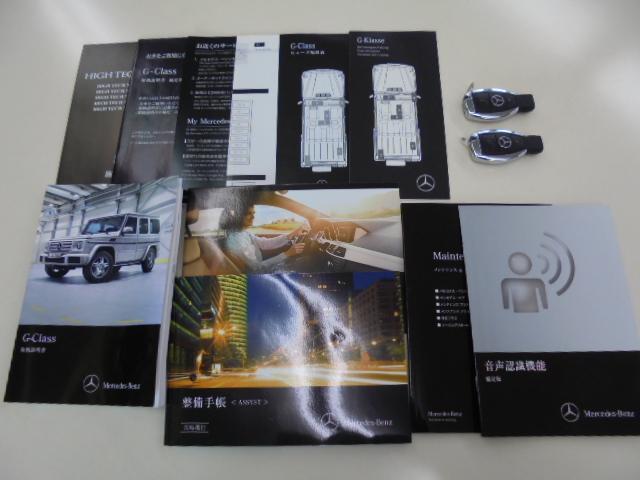 G350d 純正HDDナビ バックカメラ AMG20インチアルミ オプションサイドカメラ ブラバスサイド出しマフラー 社外ヘッドライト ブラバスデイライト マットブラック塗装 改造多(23枚目)