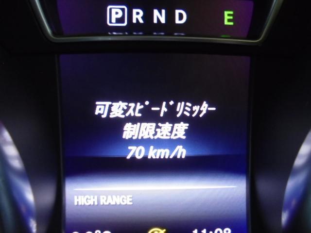 G350d 純正HDDナビ バックカメラ AMG20インチアルミ オプションサイドカメラ ブラバスサイド出しマフラー 社外ヘッドライト ブラバスデイライト マットブラック塗装 改造多(65枚目)