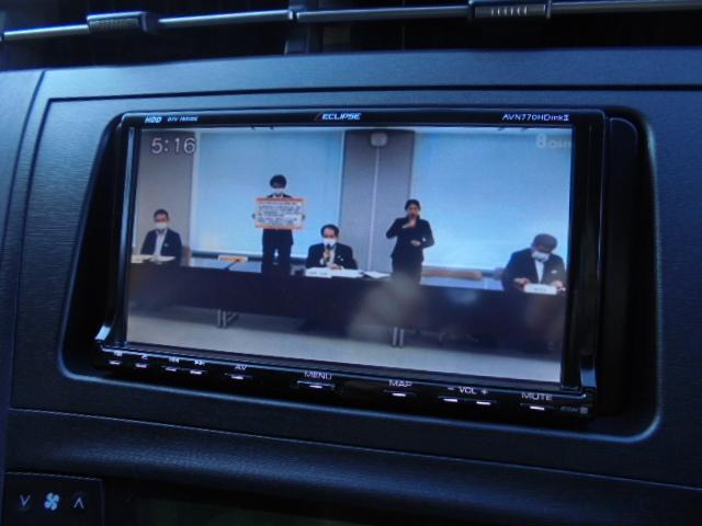 G LEDエディション イクリプスナビ バックカメラ サンルーフ 革シート シートヒーター ダウンサス 純正ドラレコ LEDヘッドライト ツーリング用17インチアルミ ビルトインETC USB DVD再生可能(8枚目)