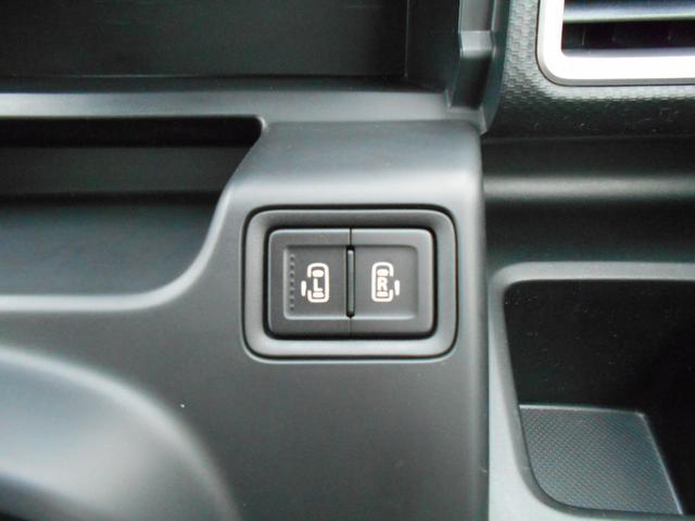 後席スライドドアは運転席でも開閉することが可能です。