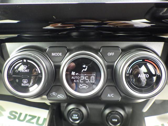 XRリミテッド 4WD 衝突被害軽減B ACC 全方位カメラ(9枚目)