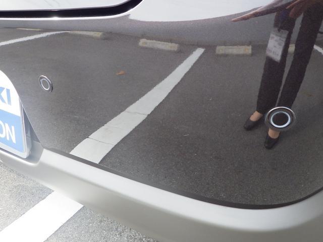 X 3型 HID オートライト 衝突被害軽減支援(3枚目)