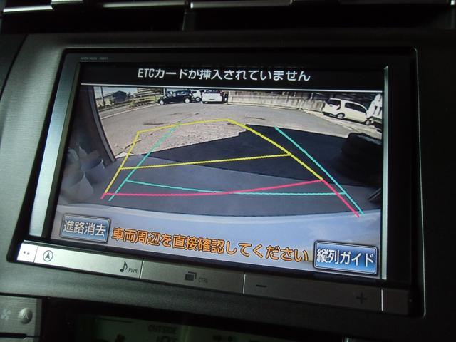 トヨタ プリウス Gツーリングセレレザーパッケージ モデリスタエアロ