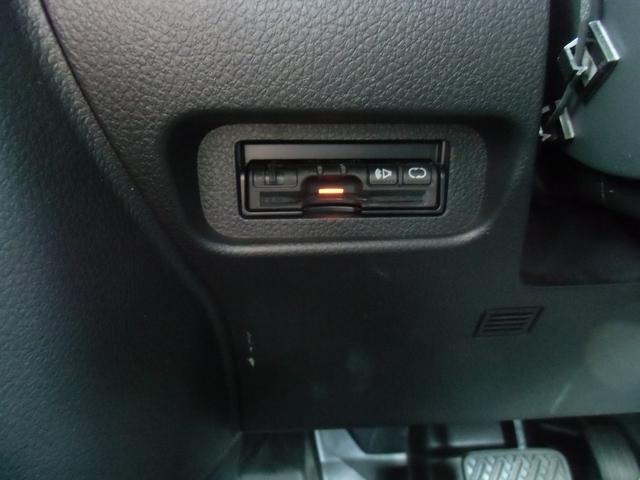 グー鑑定とは、当社とは全く関係のない鑑定士が、第3者の目で車を点検して評価したものです。車は決して安くない買い物ですので、少しでも安心して頂けるようにと導入しております。
