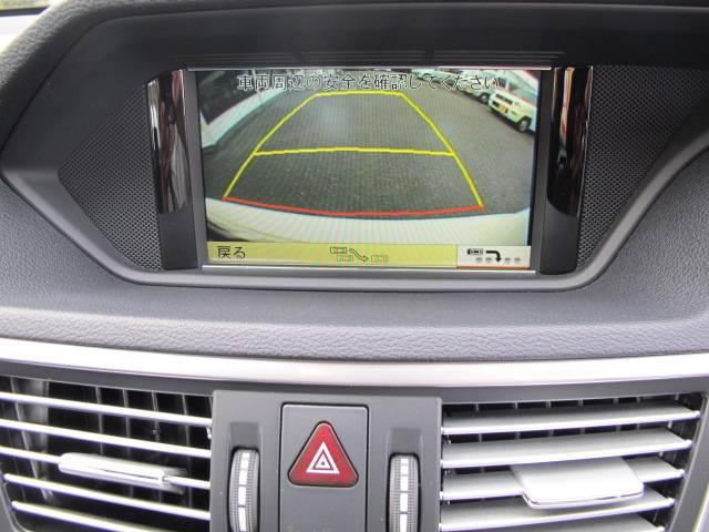 E250 ブルーエフィ アバンギャルド AMGパッケージ(11枚目)